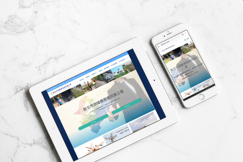新北市測繪業商業同業公會 官方網站