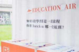 教育部2019全國教師節 -〈憶起教師節〉