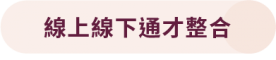 title_04